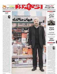 newspaperimg_1507_1